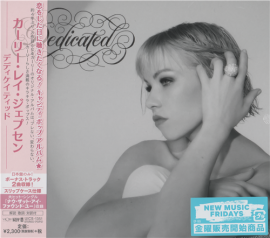 Carly Rae Jepsen - Dedicated [Japanese Edition] (2019) FLAC
