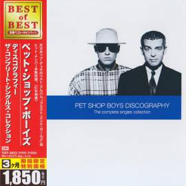 Pet Shop Boys - Discography - The Complete Singles Collection (1991) FLAC