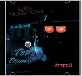 VA - Top Tracks (RU) Vol 2 (2019) MP3